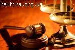 Компания «ВЕЛОР» – юридическая и правовая поддержка бизнеса